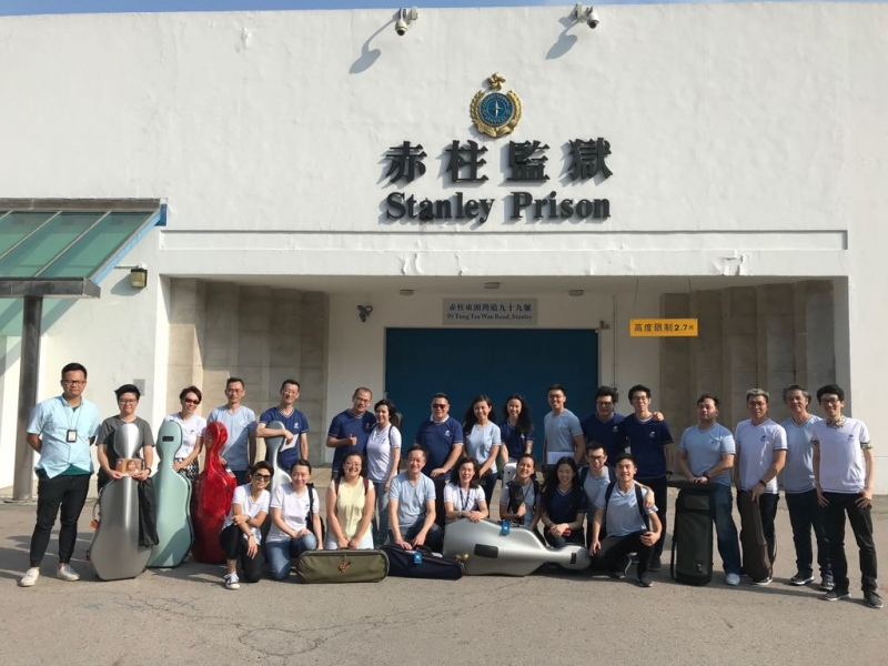 Stanley Prison Music Outreach