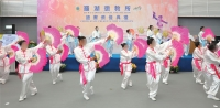 Lo Wu Correctional Institution Certificate Presentation 2018 Performance